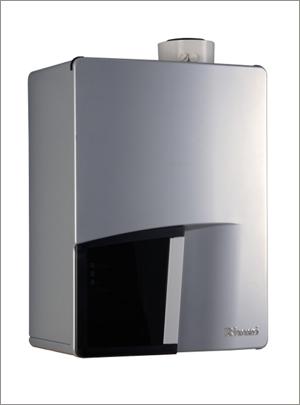 Rinnai Q-Series Boilers